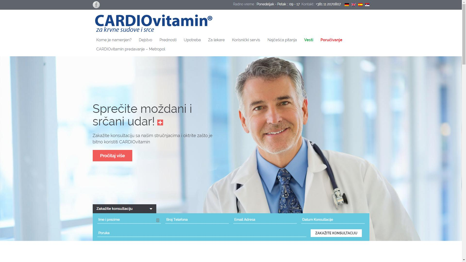 sKa portfolio sajtovi - Cardiovitamin