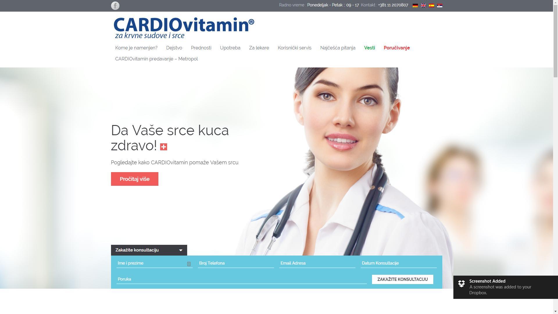 sKa portfolio sajtovi - Cardiovitamin 2