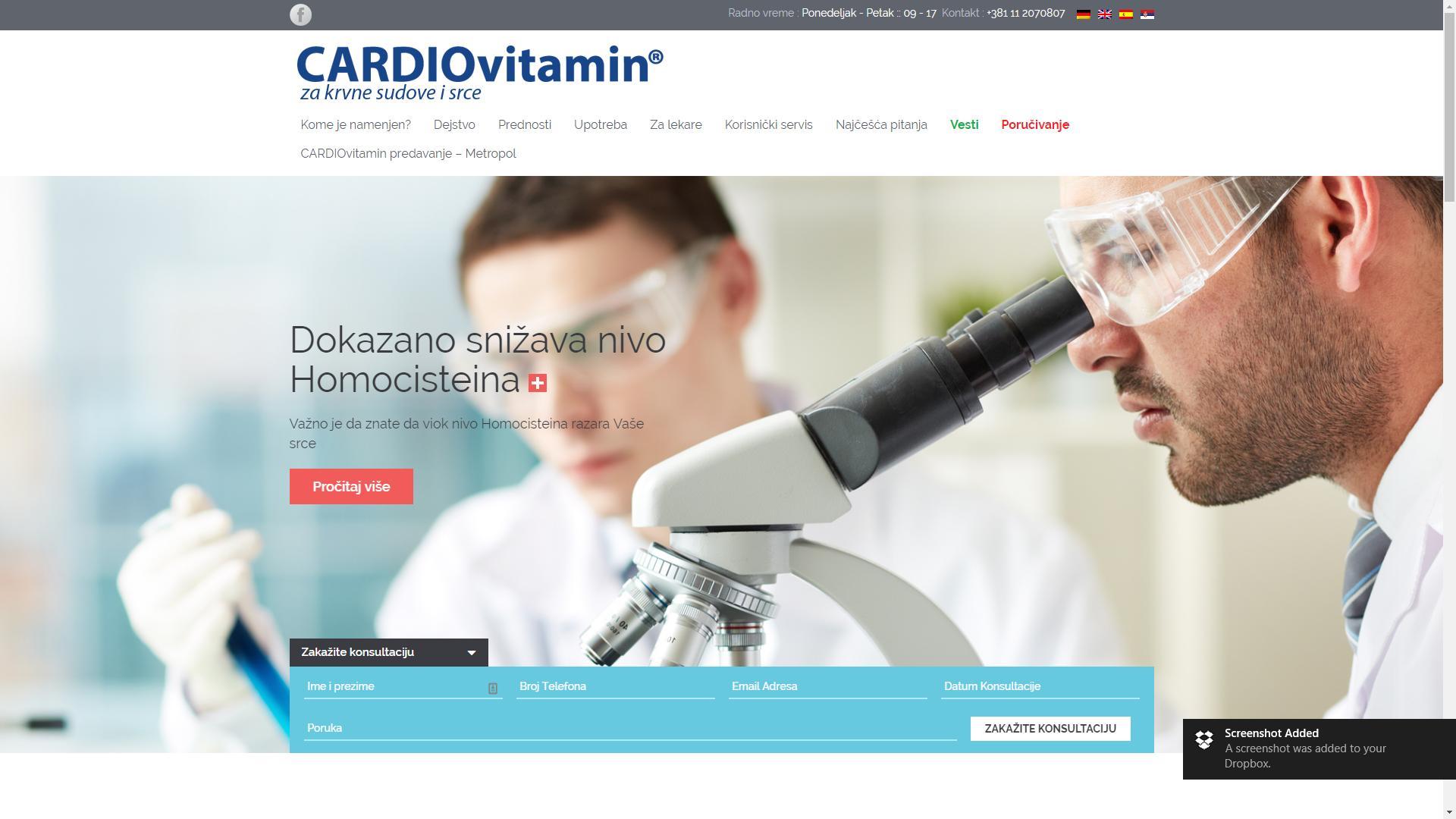 sKa portfolio sajtovi - Cardiovitamin 3